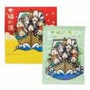 入浴剤 七福の湯(1包入)/日本製 sangobath