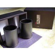 スペック豊富な、オリジナル竹炭の酒器(2個セット)