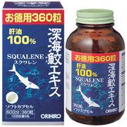 ORIHIRO 【 オリヒロ 】 深海鮫エキスカプセル徳用 360粒 サプリメント 健康食品
