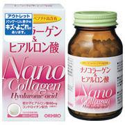 ★アウトレット★ ナノコラーゲン&ヒアルロン酸