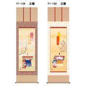 長江 桂舟 桃の節句(雛祭り)尺五掛軸 桐箱入り