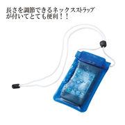 防水モバイルケース