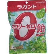 ラカント カロリーゼロ飴(シュガーレス) ハーブミント味 48g