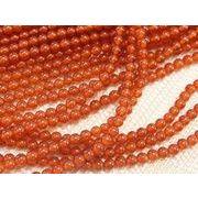 水晶(クォーツ) 赤染色 ラウンド 連販売 約2mm
