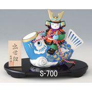 ★端午の節句を飾る★ 陶製の五月人形 【若武者 出世鯉】