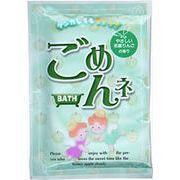 入浴剤 ごめんネ BATH  /日本製    sangobath
