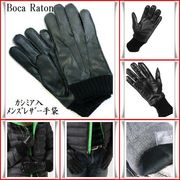 ☆Boca Raton最高級折り返しレザー手袋〓メンズグローブカシミヤウール■