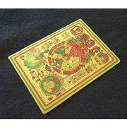 【チベットの御札】金紋赤神