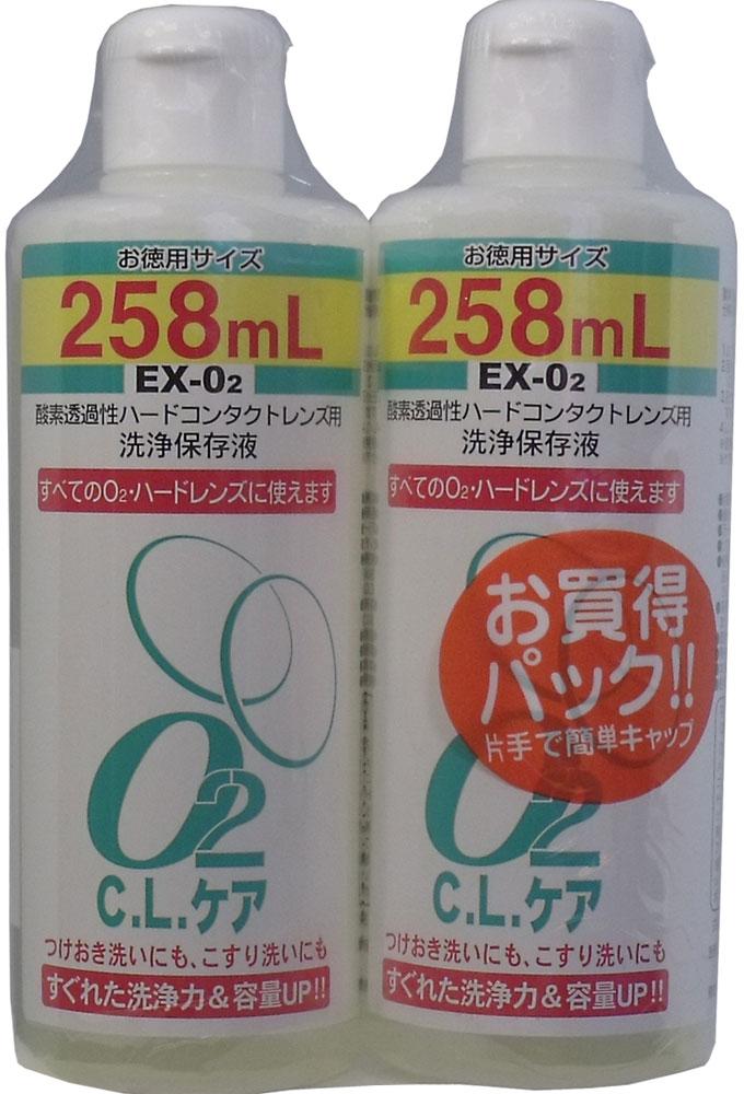 酸素透過性ハードコンタクトレンズ用洗浄保存液 O2CLケア お徳用サイズ 258ml×2本パック