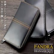 ★DM-102★DIANADICKY カーフ&ポニーレザー ステッチラウンドウォレット 長財布