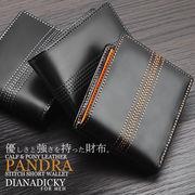 ★DM-103★DIANA DICKY/ダイアナ ディッキー カーフ&ポニーレザー ステッチ折財布