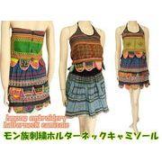 【40%OFF!!】裾のデザインが可愛い♪♪♪モン族刺繍ホルターネックキャミソール