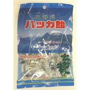 ■北海道フェアにも■あと味さわやか♪北海道北見産ハッカ油を使用【北海道ハッカ飴】