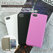 【I5S/手帳型】ドコモauソフトバンク iPhone5S (アイフォン5S) ダイアリータイプPUレザーケース