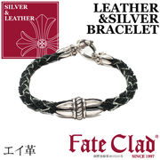 FateClad STINGRAY&SILVER レザーブレスレット
