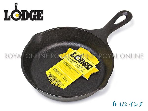 【ロッジ】 L3SK3 ロジック スキレット 6 1/2インチ [約16.5cm]