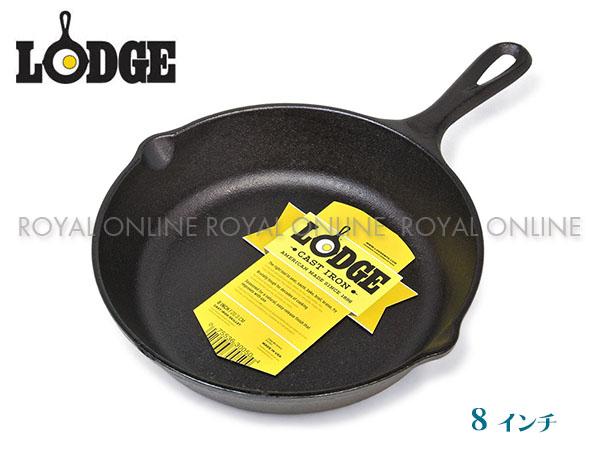 S) 【ロッジ】 L5SK3 ロジック スキレット 8インチ [約20.3cm]