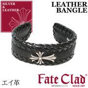 FateClad STINGRAY&SILVER レザーバングル