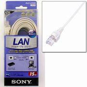 SONY DLC-LS150(LANスリムタイプケーブル・カテゴリー5:100BASE-TX最大100Mbps対応!15m)