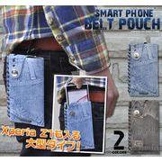 オシャレにスマートフォンを持ち歩ける!スマートフォン汎用ポーチ!(シザーケース・ウエストバッグ )