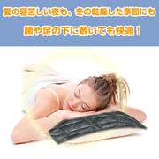 ★眠れぬ夜に特別価格★竹炭たっぷりの「快眠枕カバータイプ」。ニオイも取って快適生活のスタートです!