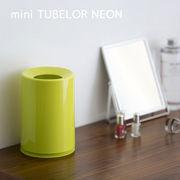 mini TUBELOR NEON(ミニチューブラーネオン )