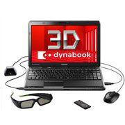 【キーボードカバー】 東芝 dynabook TX/98MBL PATX98MRFBL(15.6インチ)機種で使えるフリーカットタイプ