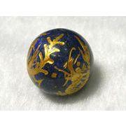龍彫刻石 金彫り ラピスラズリ 粒売り 約20mm 【1個】