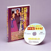 【酒場の韓国語会話入門】DVD