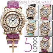 【ダブルクリスタル仕様】★クロスチャーム付きムーブクリスタル腕時計【保証書付】