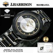 J.HARRISON腕時計 JH-CCM-001BS 男性用腕時計
