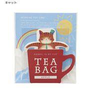 ■TOWA 陶和■ アニマルインマイカップ ティーバッグ