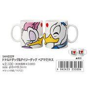 【ディズニー】ドナルドダック&ディジーダック ペアマグ/キス
