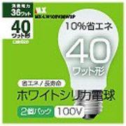 ホワイトシリカ 電球40W型 2個パック MX-LW100V36W2P [在庫有]