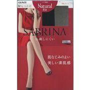 【SABRINA】Natural fitパンスト