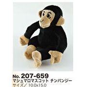 マシュマロマスコット チンパンジー