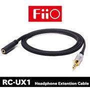 RC-UX1 Fiio ヘッドホン/イヤホン用延長ケーブル