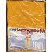 【子供用】防水レインパンツ 60cm~90cm