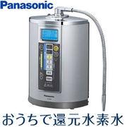 TK-HS90 パナソニック 還元水素水 生成器
