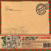 (再発売)韓国音楽 東方神起 - Christmas Gift From 東方神起