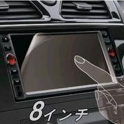 CAR-FL8W エレコム 液晶保護フィルム 8インチワイド用