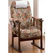 木製肘付きリクニライニング高座椅子