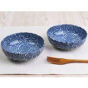 【いくつあっても嬉しい】 藍染の伝統美 たこ唐草 大活躍な小鉢