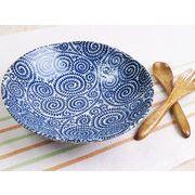 【お料理がグンと映えるフォルム】 藍染の伝統美 たこ唐草 広口の浅鉢