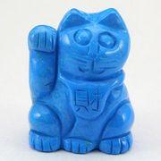 【彫刻置物】招き猫 ハウライトトルコ・財 約32x40mm