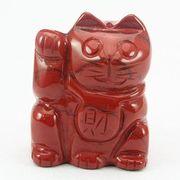 【彫刻置物】招き猫 レッドジャスパー・財 約32x40mm