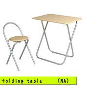 フォールディングテーブルセット(ナチュラル)