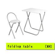 フォールディングテーブルセット(ホワイト)