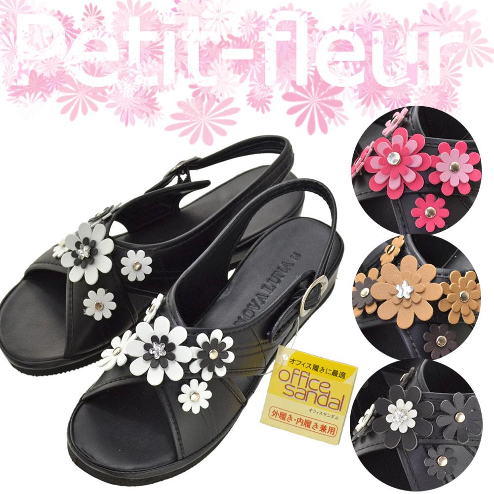 【Petit-fleurプチフルール】フラワーオフィスサンダル/ルームシューズ/レディース/部屋用/靴