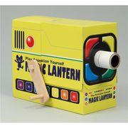 アニメーションプロジェクター組立キット(印刷済) 94901【キッズ・子供・学校教材向け】【在庫限り】